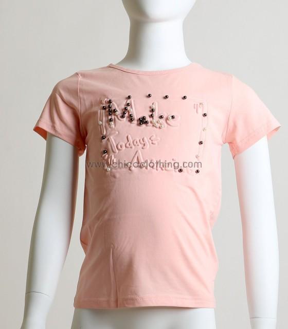 Παιδική κοντομάνικη μπλούζα με πέρλες (Σομόν)
