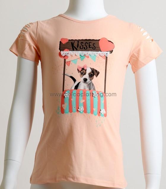 Παιδική κοντομάνικη μπλούζα με σχέδιο σκυλάκι (Σομόν)