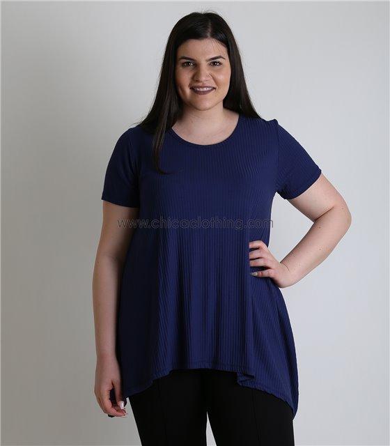 Κοντομάνικη μπλούζα ριπ (Μπλε)