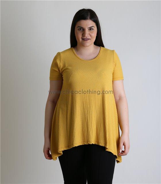 Κοντομάνικη μπλούζα ριπ (Κίτρινο)