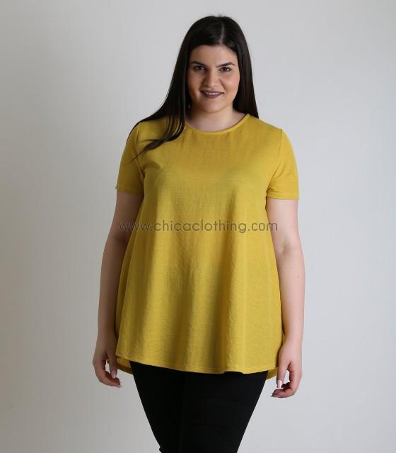 Κίτρινη μπλούζα oversized