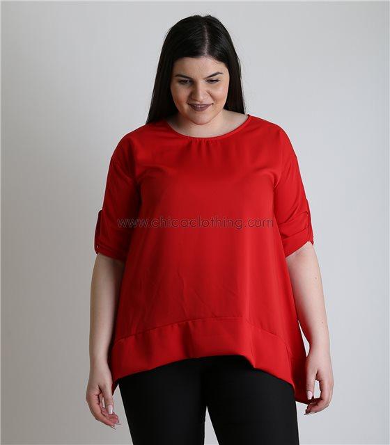 Μπλούζα oversized με πατ μανικιών (Κόκκινο)