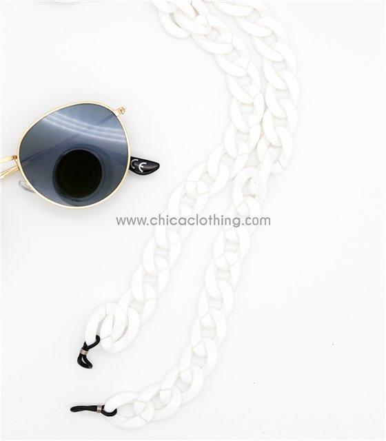 Αλυσίδα γυαλιών (Λευκό)