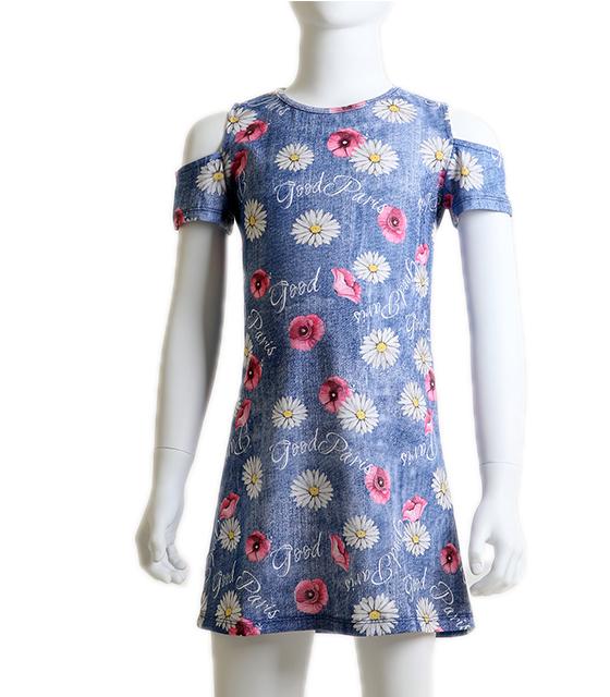 Φόρεμα φλοράλ με ανοιχτούς ώμους (Μπλε)