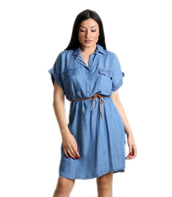 Τζιν φόρεμα με κουμπιά και καφέ ζώνη