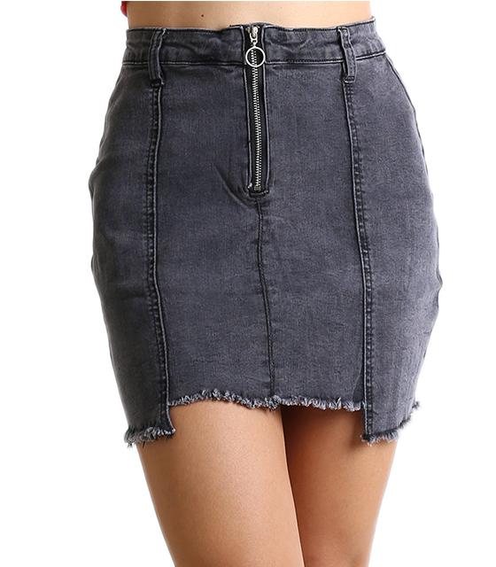 Ασσύμετρη φούστα τζιν με κρίκο (Γκρι)