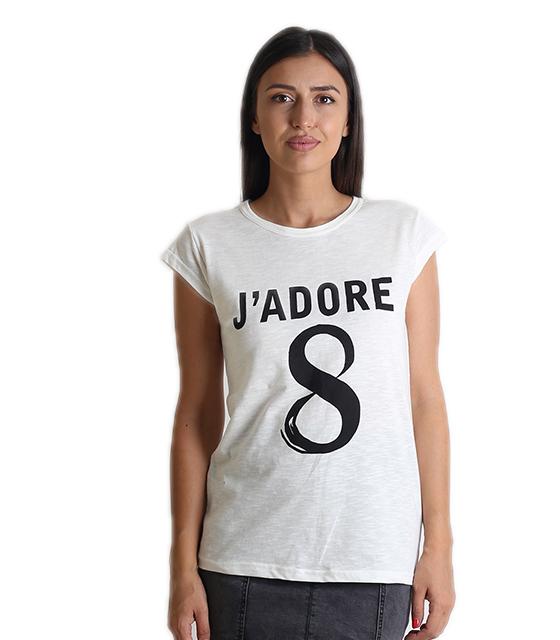 """Εκρού μπλούζα με τύπωμα """"JADORE"""""""