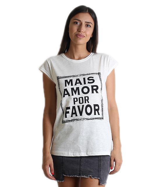 """Εκρού μπλούζα με τύπωμα """"MAIS AMORE"""""""